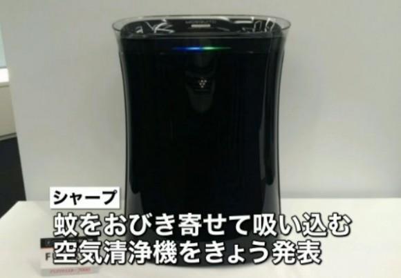 シャープ開発の蚊をおびき寄せて吸い込む空気洗浄機