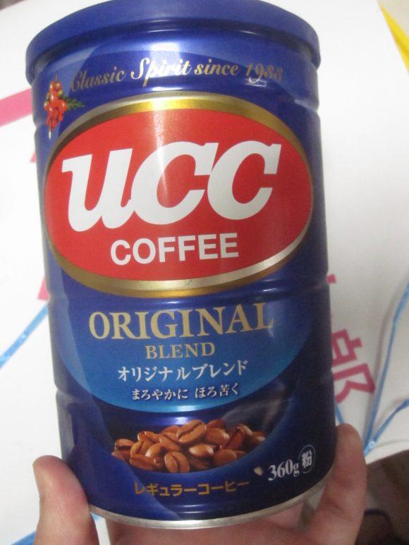愛飲しているUCCレギュラーコーヒー(粉)オリジナルブレンド