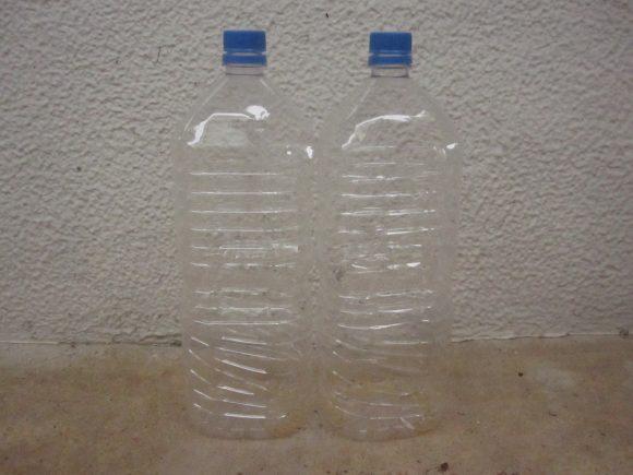 使い終えた空のペットボトル容器(1.5リットル)