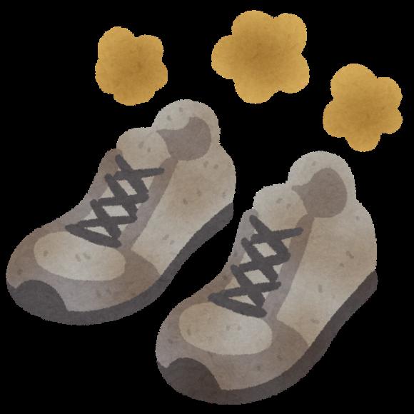 汚れて臭くなった靴のイラスト