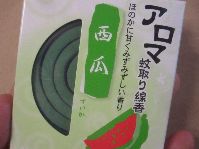 夕顔線香が販売するアロマ蚊取り線香(西瓜)スイカの香り