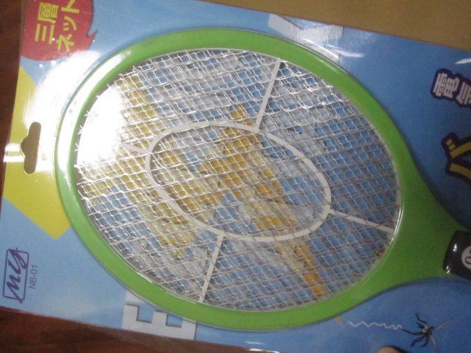 テニスならガット・網の部分が金属ネットでできている