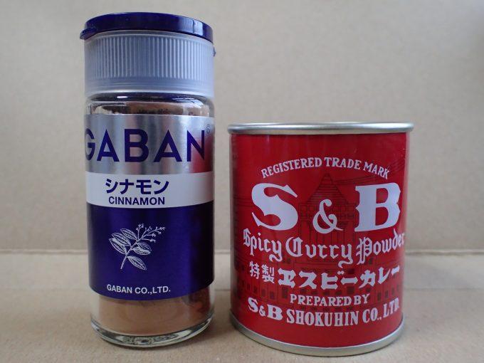 GABANシナモン(パウダー)と赤い缶のS&B 業務用カレー粉