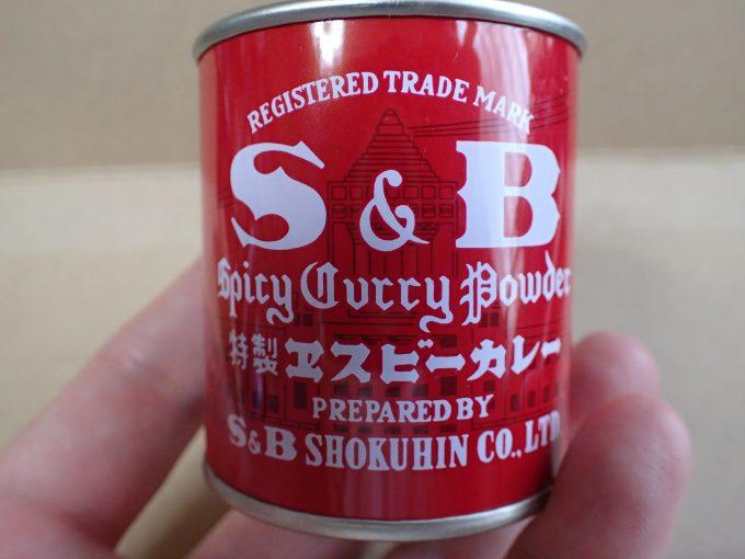 香辛料スパイスで世界で一番有名?なカレー粉で蚊除け・退治できないだろうか?