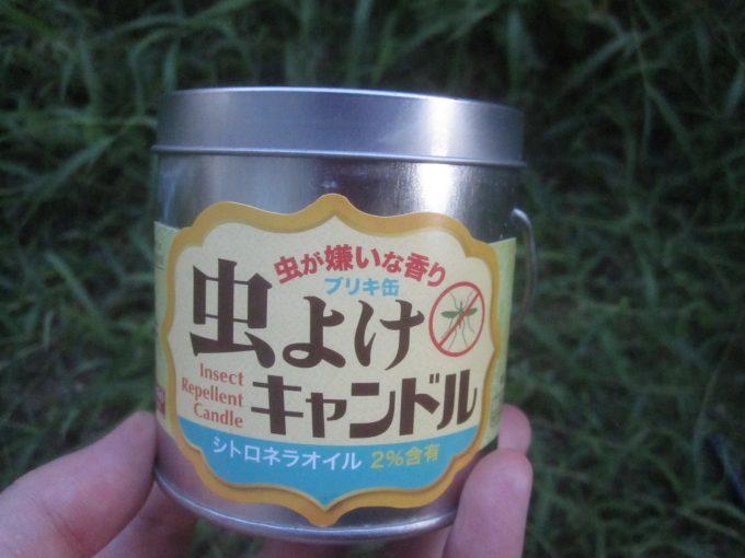 """ダイソー(DAISO)虫が嫌いな香り""""虫よけキャンドル"""""""