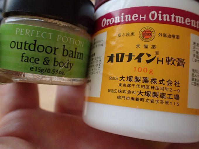 アウトドアバーム・オロナインH軟膏の塗り薬