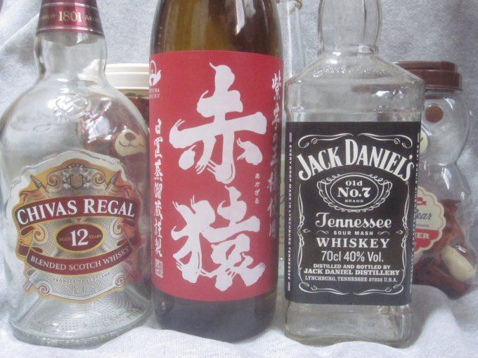 焼酎やウイスキーの空き瓶