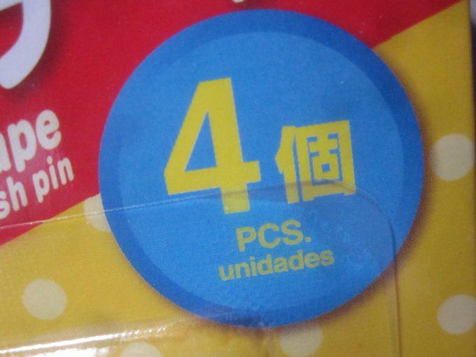 DAISO(ダイソー)で2017年に買ったハエ取りテープは4個入り