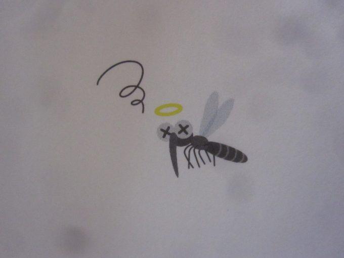 蚊取り線香が燃え尽きた後に残っているのは・・・フラフラと落ちる蚊だった!