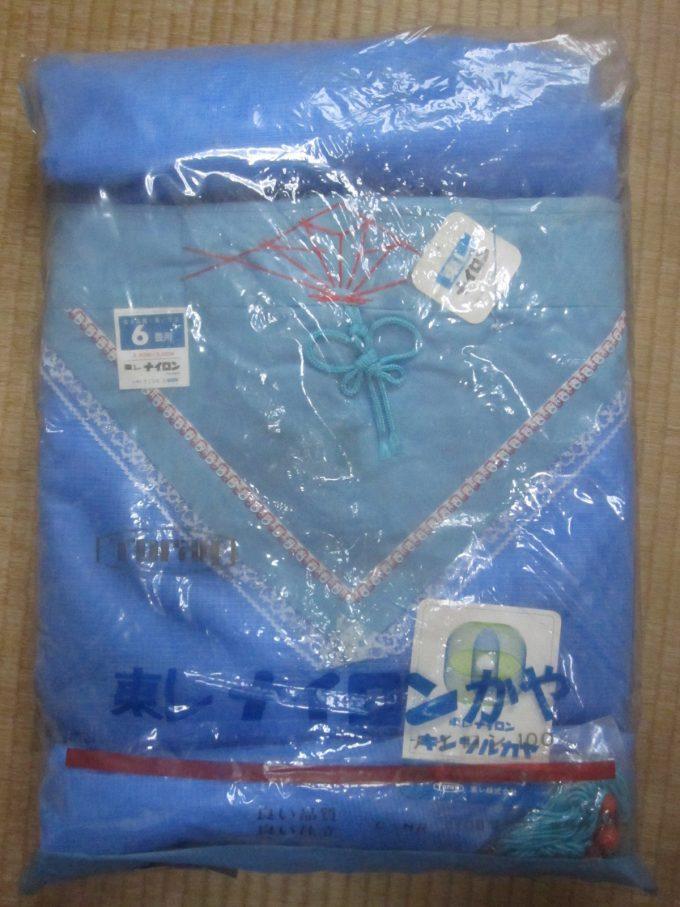 昭和時代に購入された東レ・ナイロン「キンツルカヤ」(蚊帳)