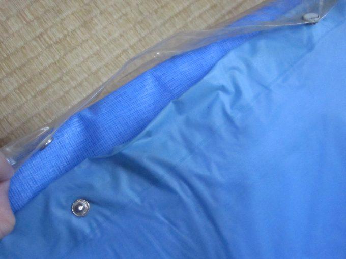 昭和から平成にかけて40年も保管された蚊帳を取り出してみる