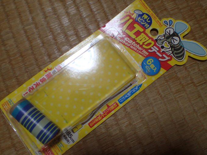DAISO(ダイソー)で購入した虫捕獲グッズのハエ取りテープ