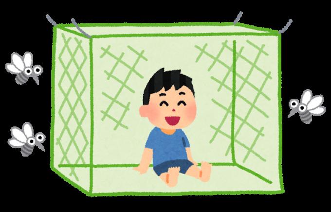 害虫の蚊から守られた蚊帳の中で微笑む少年のイラスト