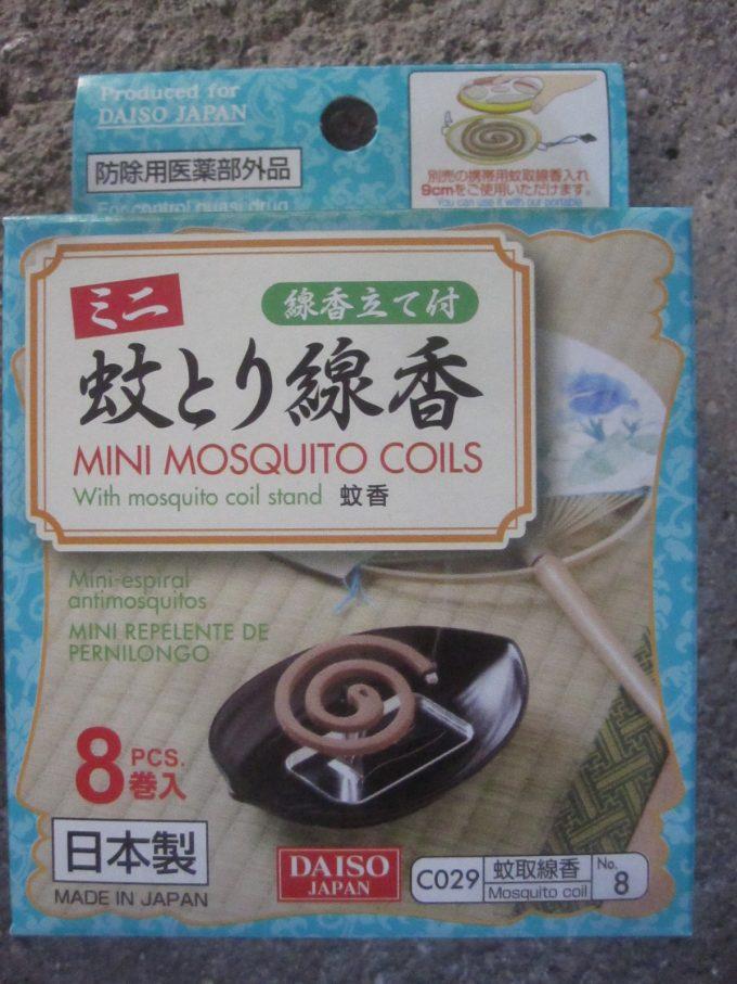 ダイソー(DAISO)で購入したミニ蚊取り線香