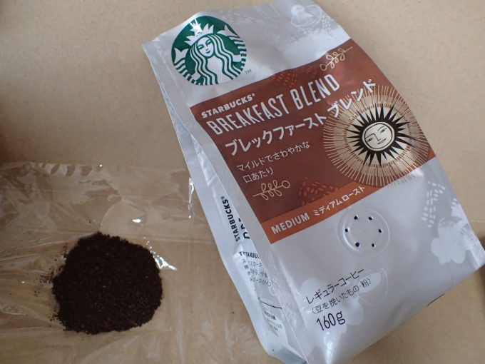 スターバックス・コーヒー挽き豆の使用済み・ドリップ後の粉