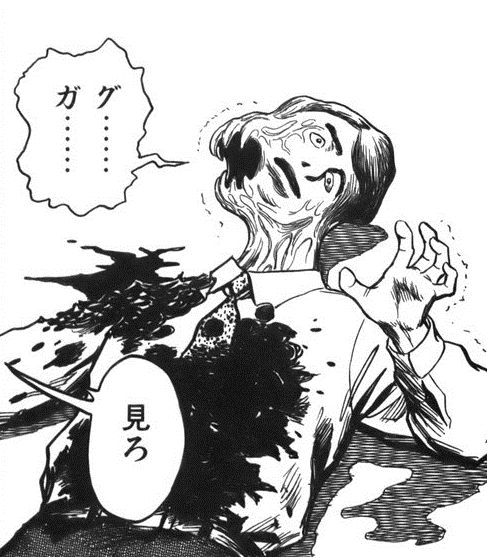 漫画『寄生獣』の1コマ(※人間に化けたパラサイトを駆除したシーン)