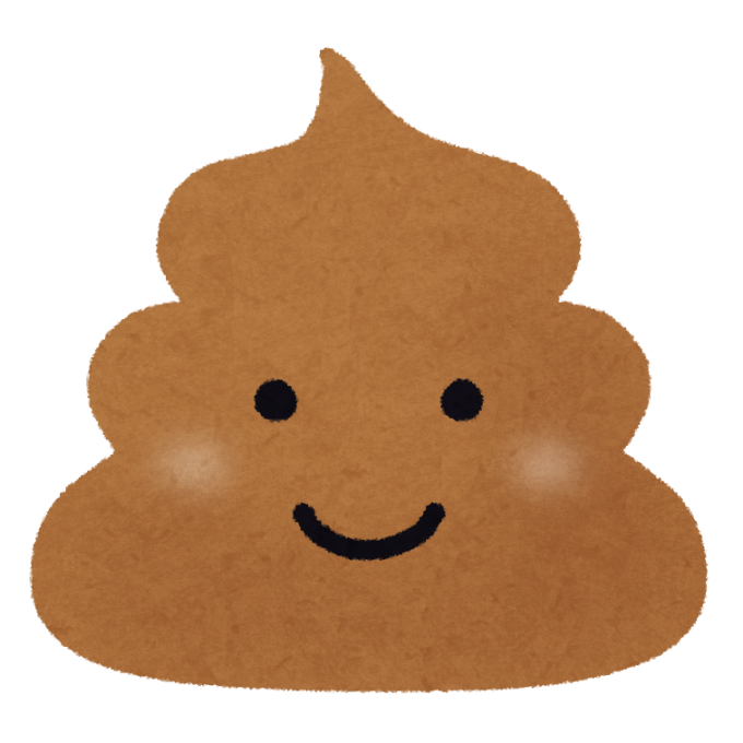 排泄物の糞(ウンチ)を可愛らしく描いてキャラ化したイラスト