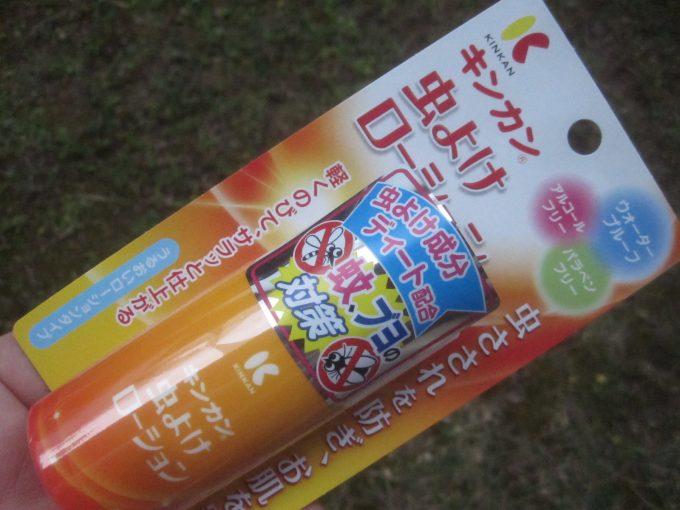 100円ショップDAISO(ダイソー)で購入したキンカン虫よけローション