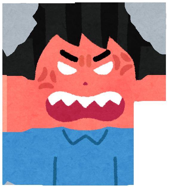 顔を真赤にして激怒する男性のイラスト