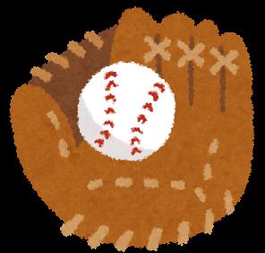 野球グローブのイラスト