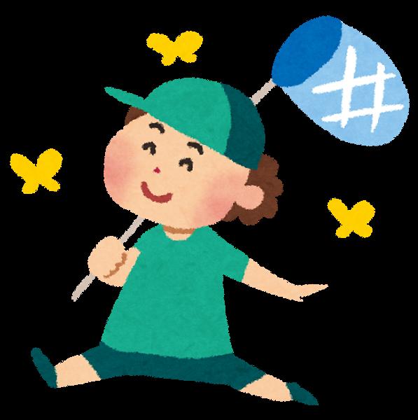 蝶を捕まえようとしている男の子のイラスト
