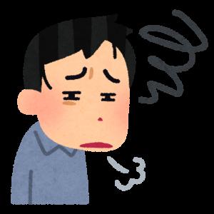 疲れきった表情で溜息をつく男性のイラスト
