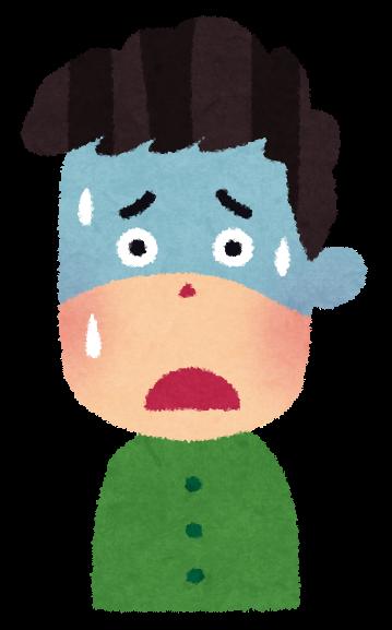 青ざめた男性の表情イラスト