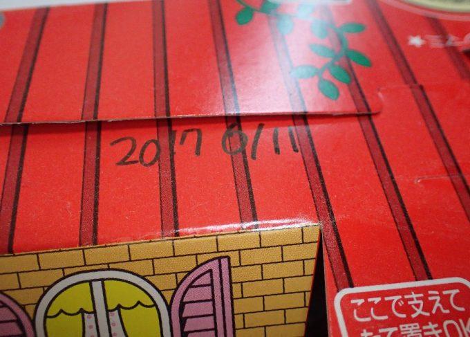 ゴキブリホイホイの屋根に設置日付を手書きで書き込んでいた