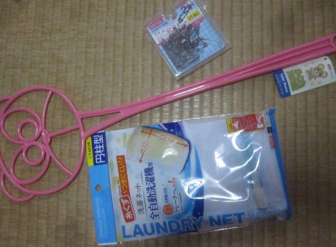 DAISO(ダイソー)で買ってきた布団たたき、安全ピン、洗濯ネット