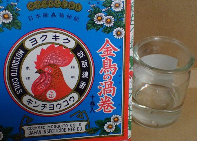 KINCHO(金鳥)蚊取り線香の箱