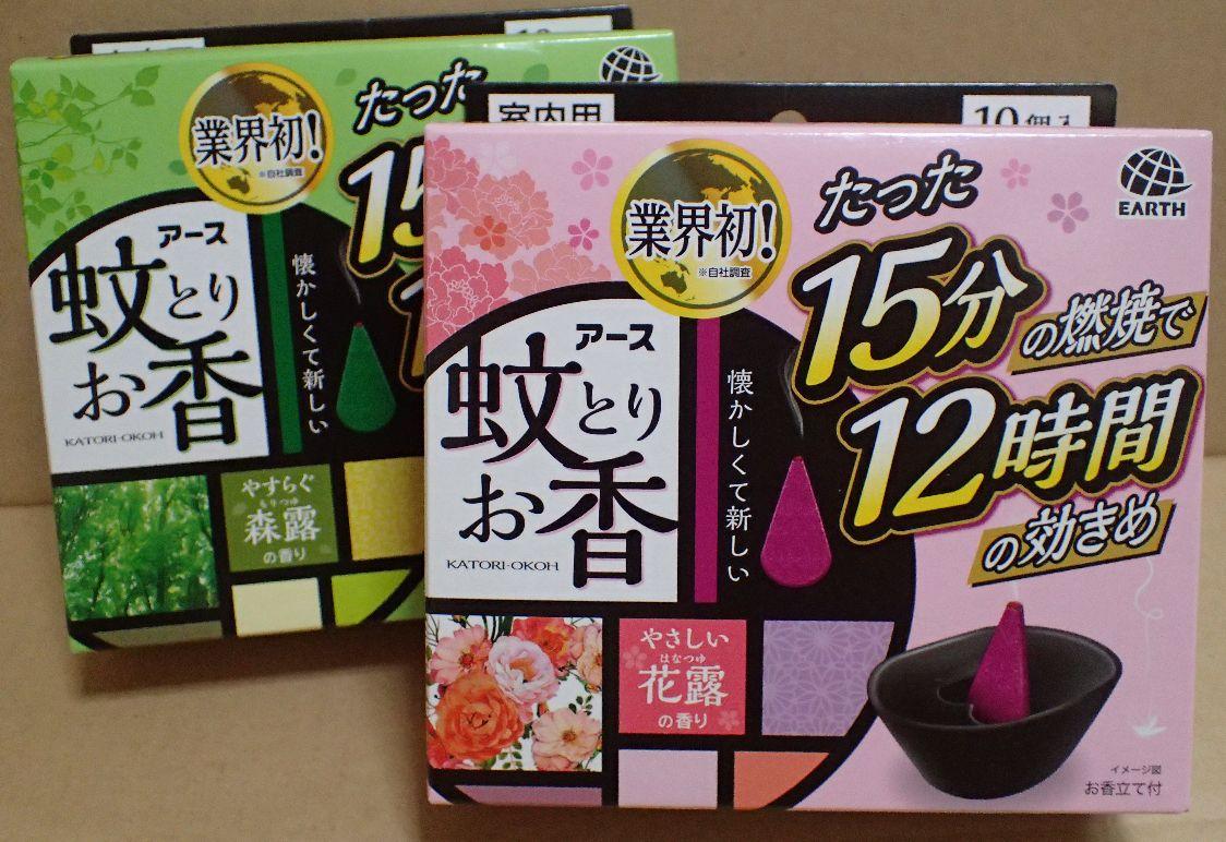 アースの新商品「アース蚊とりお香」花露、森露の香り
