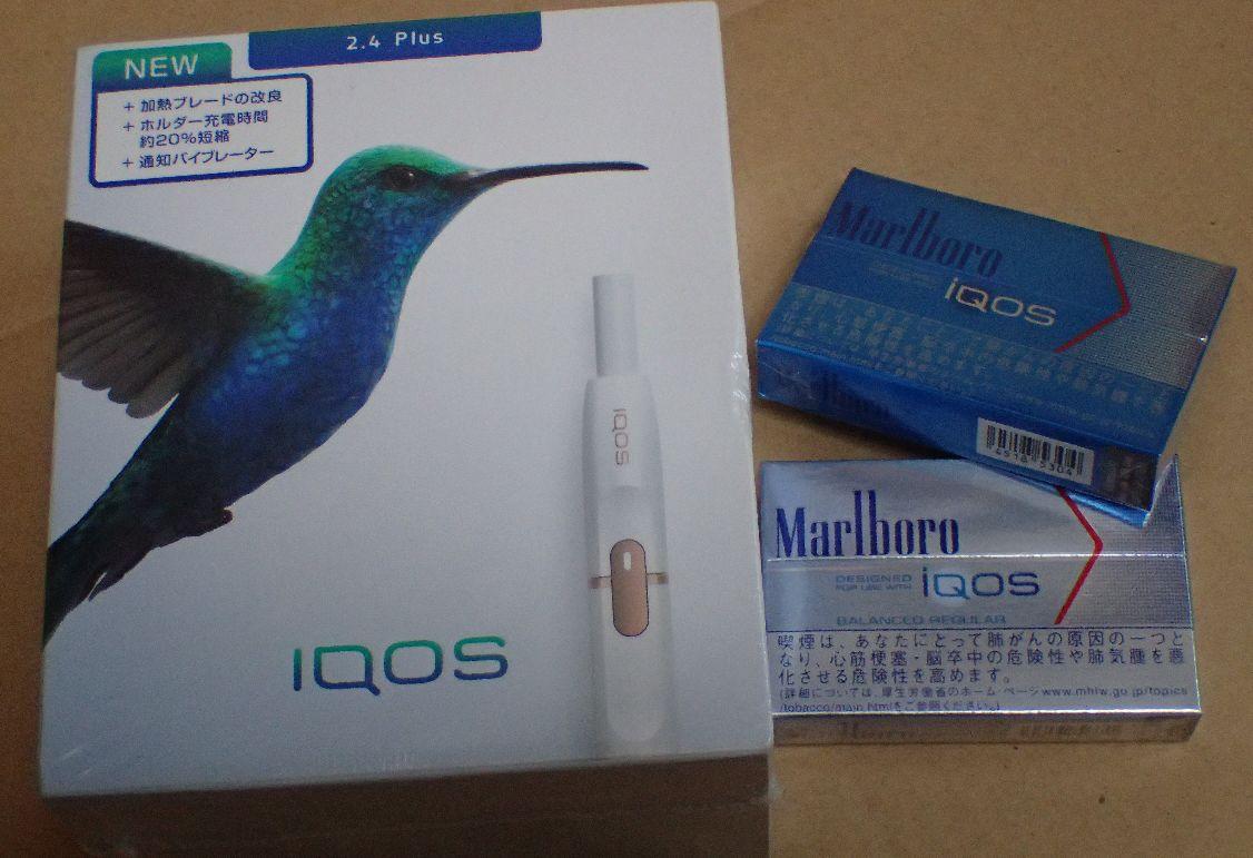 喫煙者から譲ってもらった加熱式タバコ「iQOS(アイコス)」