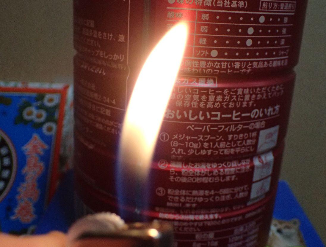 100円ライターの火