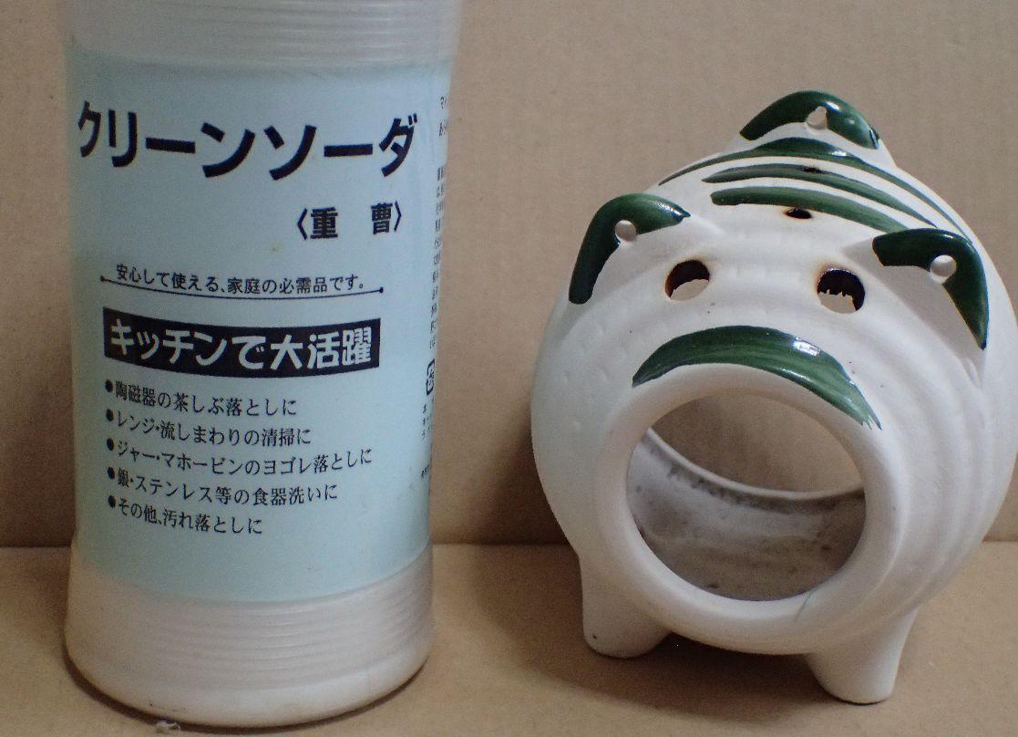 蚊取り豚のヤニ汚れは重曹(クリーンソーダ)で洗い落とす