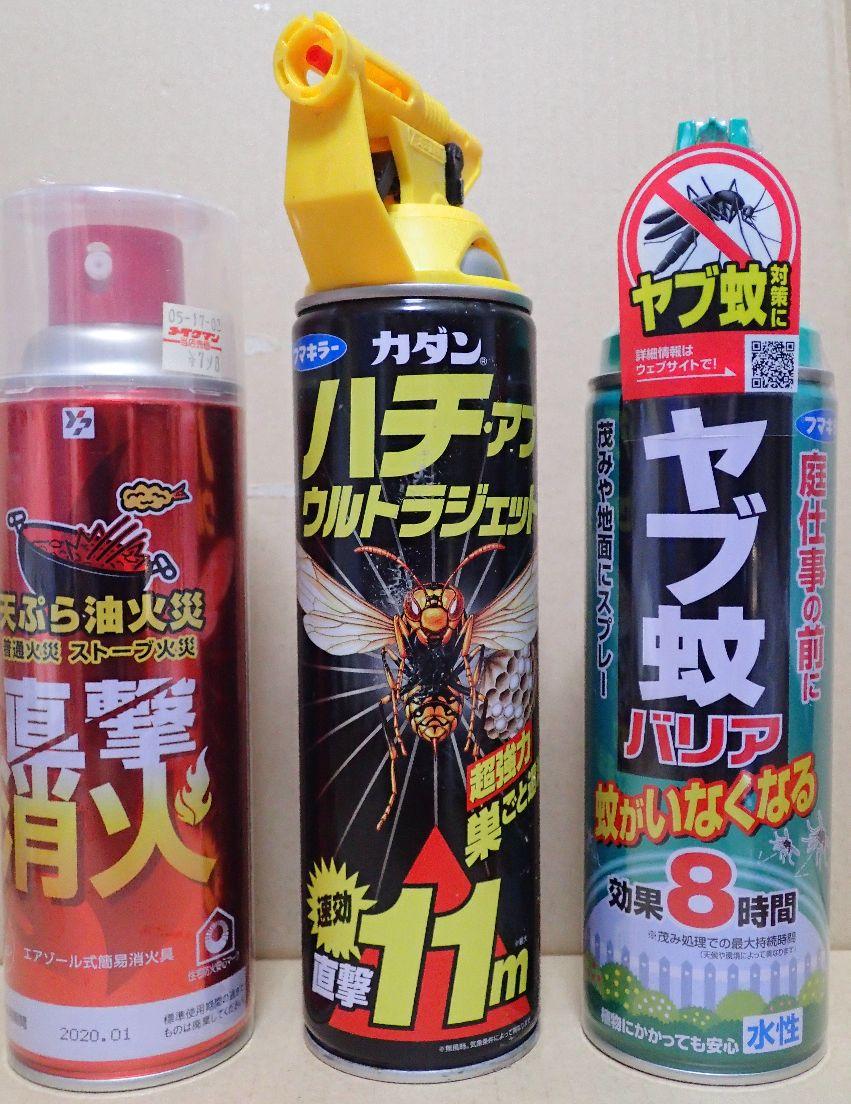 緊急時に必須な防災用・殺虫用のスプレー