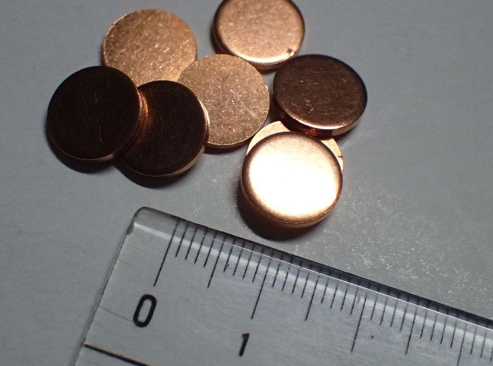 直径が約1センチのノンワクメタル