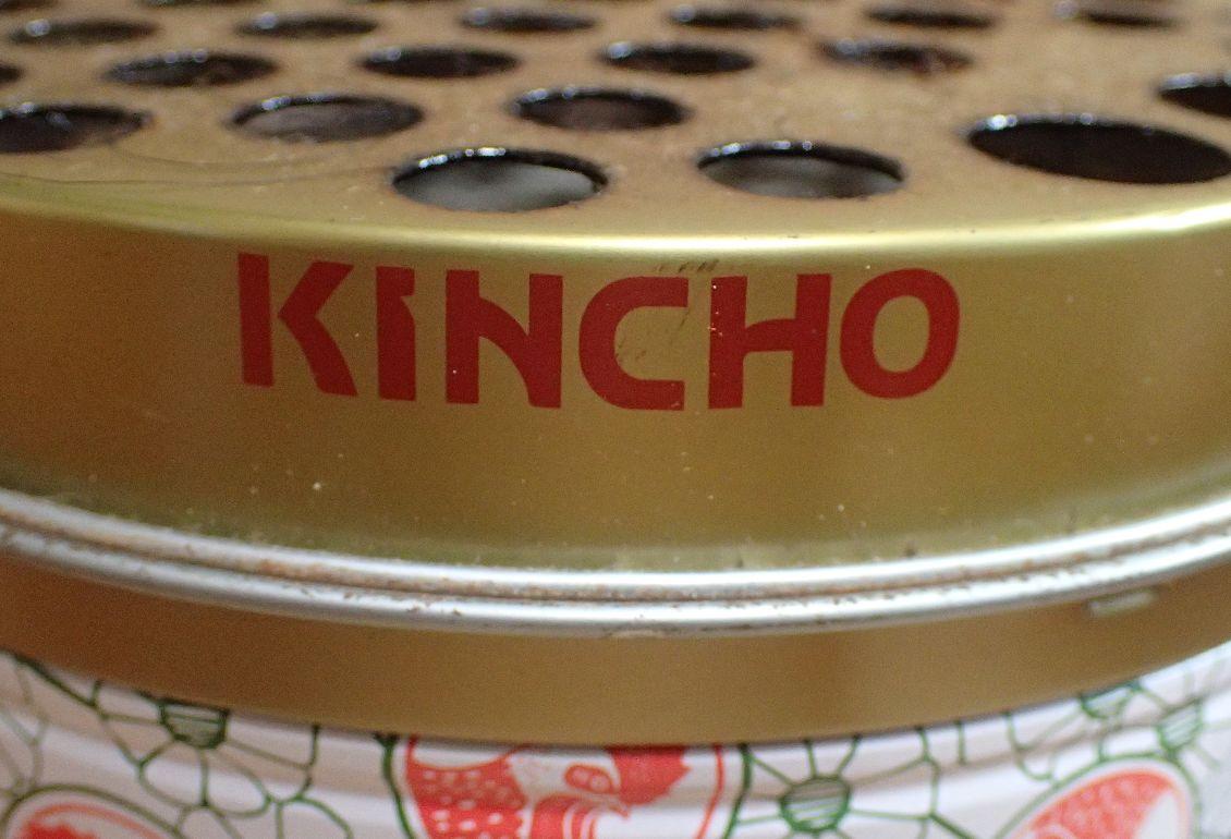 [KINCHO]キンチョーの蚊取り線香はフタにロゴが入っている