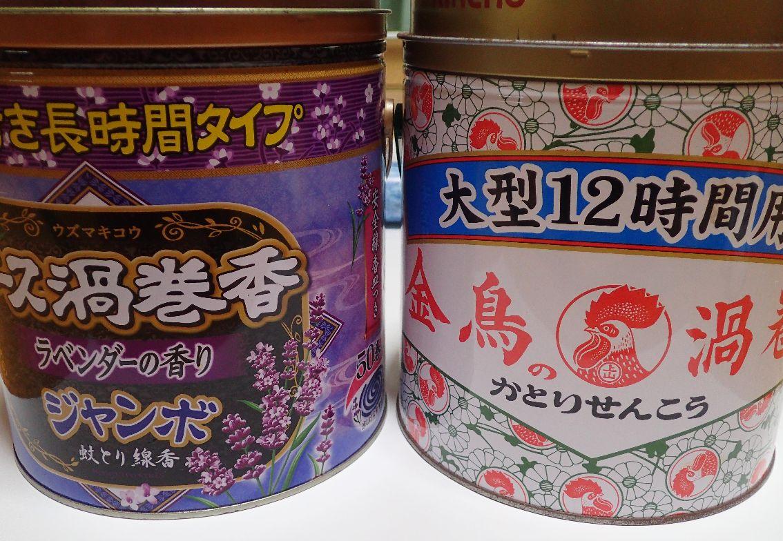 KINCHOの蚊取り線香と、アース製薬のアース渦巻香